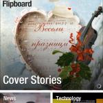 Началната страница на Flipboard