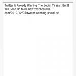 Възможност за tweet, retweet или да отговориш на някой в Twitter
