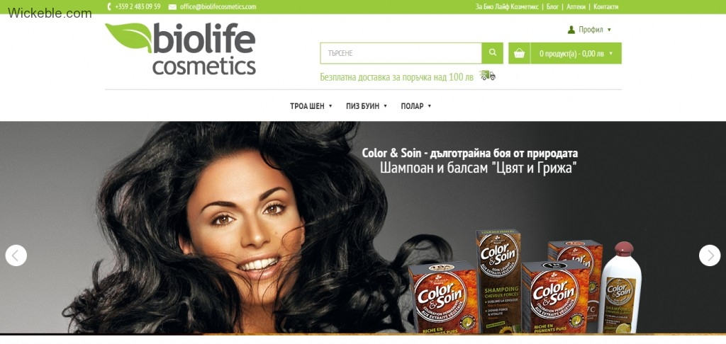 biolifecosmetics-website