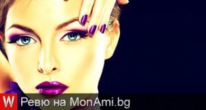 Ревю на MonAmi.bg – Всички маркови парфюми на едно място