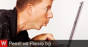 Ревю на Plesio.bg – С любов към технологиите