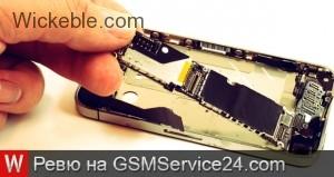 Ревю на GSMService24.com –  Сервиз за телефонни апарати на който може да се доверите