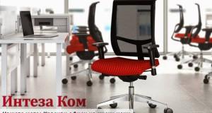 Ревю на Интеза Ком ЕООД – Офис мебели