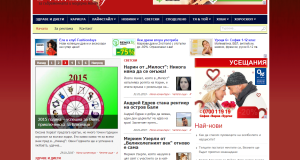 Ревю на Prekrasna.bg – всичко за съвременната жена