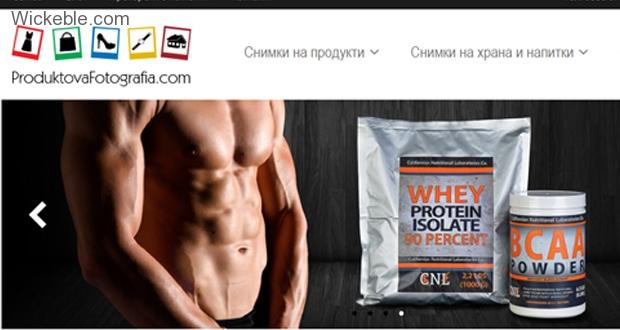 Ревю на ProduktovaFotografia.com