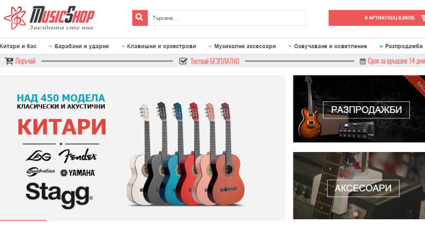 Ревю на Music-Shop.bg
