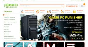 Ревю на Plasico.bg – онлайн магазин за компютри и лаптопи