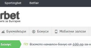 Ревю на сайта Efirbet.com