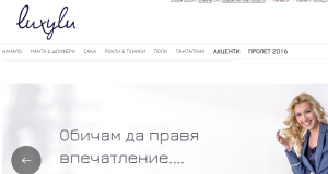 Ревю на Luxylu.bg – дамски дрехи