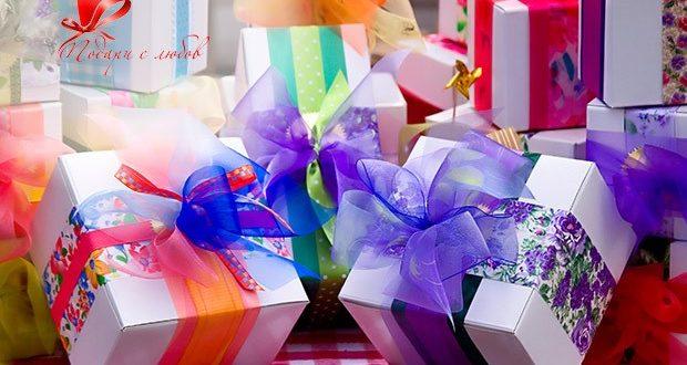 ПОДАРИ С ЛЮБОВ – магазин за подаръци