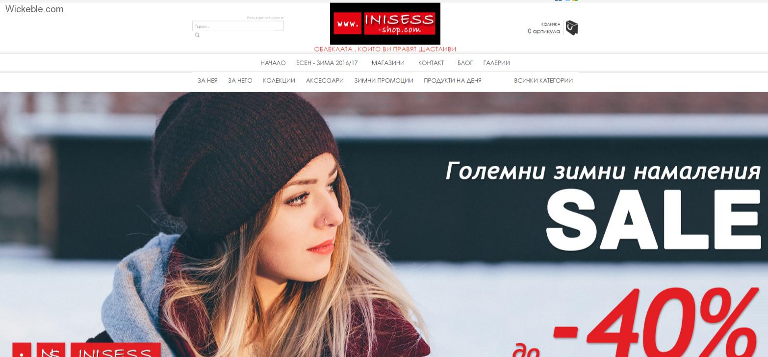 a91f8f172bf Ревю на inisess-shop.com – онлайн магазин за дрехи и аксесоари | Wickeble
