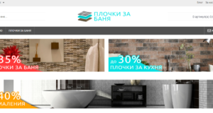Ревю на Plochki-za-bania.com