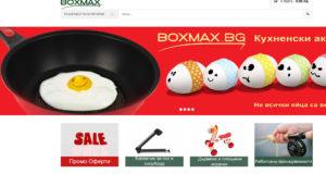 Ревю на сайта www.boxmax.bg