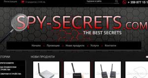Ревю на сайт Spy-secrets.com