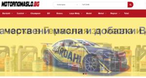 Ревю на MotornoMaslo.bg – оригинални масла и добавки