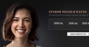 Ревю на сайта stateaid-bg.org