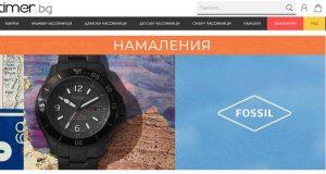 Timer.bg – магазин за оригинални мъжки часовници