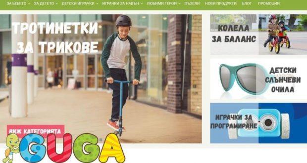 Guga.bg – дистрибутор на детски играчки и тротинетки