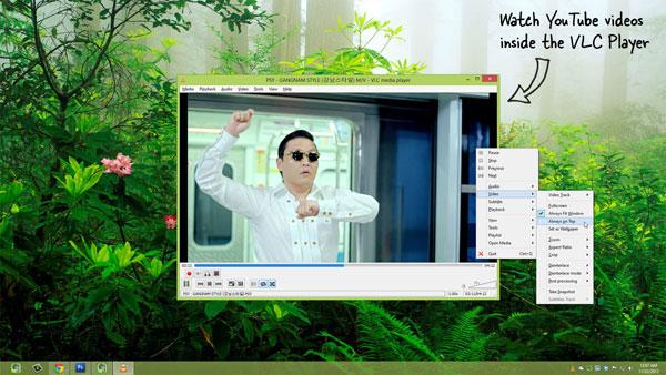 Как да пуснете плейлиста от YouTube през VLC Media Player