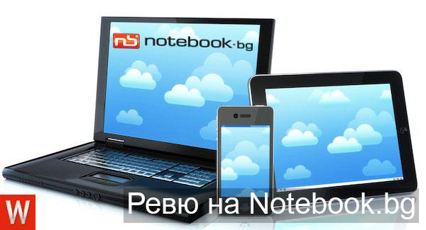 Ревю на Notebook.bg – Онлайн магазина с перфектно обслужване и отлична грижа за клиента