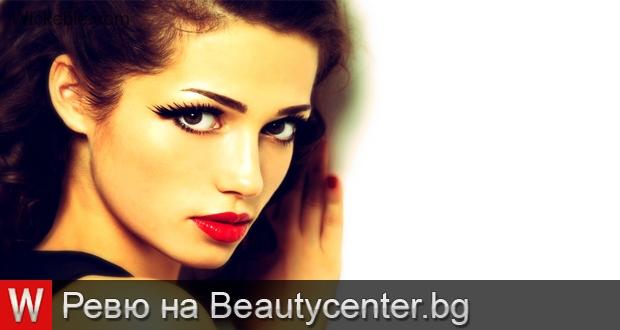 Ревю на Beautycenter.bg – Здраве и красота на световно ниво