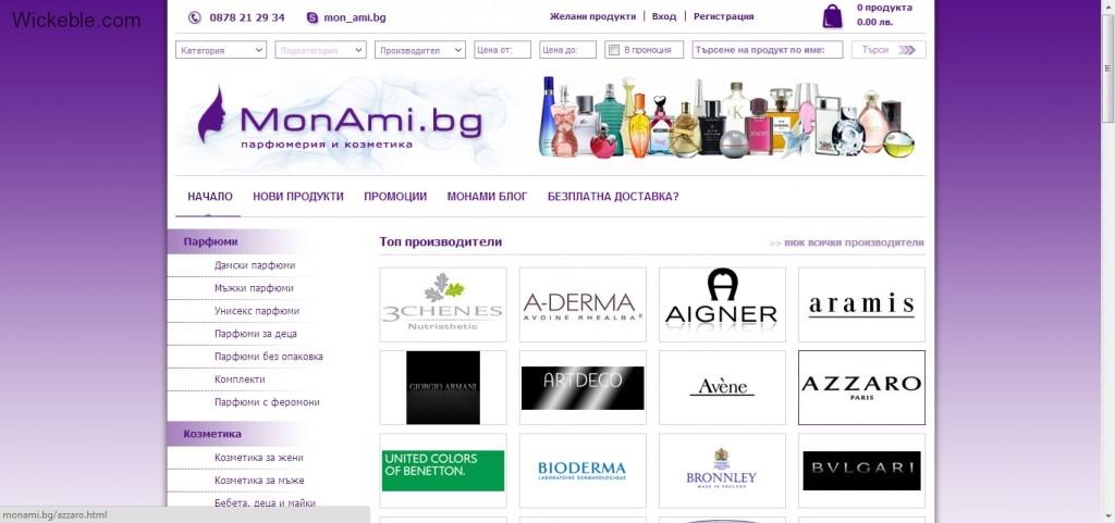 monami_website