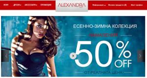 Ревю на E-alexandra.com – качествени дамски дрехи