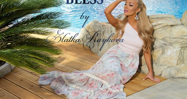 Ревю на Bless by Zlatka Raykova – дизайнерски дрехи