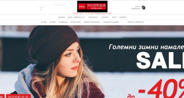 Ревю на inisess-shop.com – онлайн магазин за дрехи и аксесоари