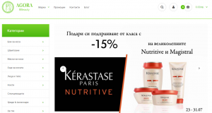 AgoraBBeauty – онлайн магазин за професионална козметика за коса