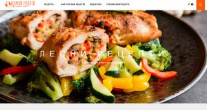 Ревю на сайта Vsichki-recepti.com
