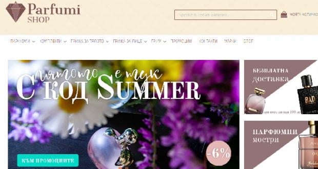 Ревю на Parfumi-shop.net – оригинални парфюми